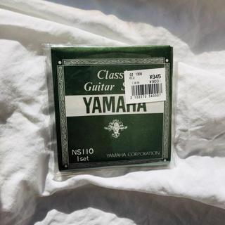 ヤマハ(ヤマハ)のYAMAHA/クラシックギターストリングス(弦)