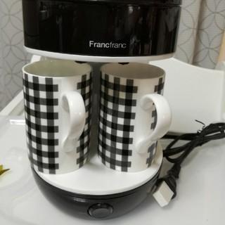 フランフラン(Francfranc)の値下げ❗フランフラン コーヒーメーカー 2カップ付き(コーヒーメーカー)