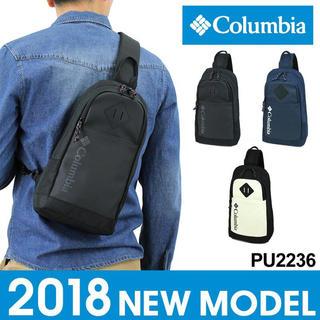コロンビア(Columbia)の☆ コロンビア ボディバッグ ワンショルダーバッグ PU2236 送料無料 ☆(ボディーバッグ)