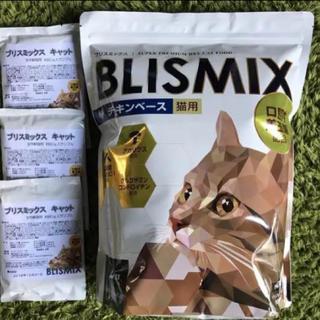 アーテミス(ARTEMIS)のブリスミックス全年齢猫用キャットフード2kg(猫)