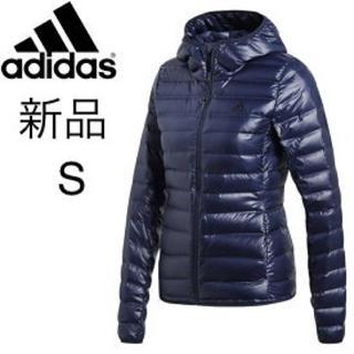 アディダス(adidas)のaiko様専用(╹◡╹)(ダウンジャケット)