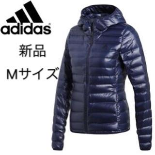 アディダス(adidas)の処分価格 アウトドアウェア VARILITE ライトダウン(ダウンジャケット)