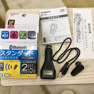 カシムラ(Kashimura)のBluetooth3.0  イヤホンマイク(ヘッドフォン/イヤフォン)