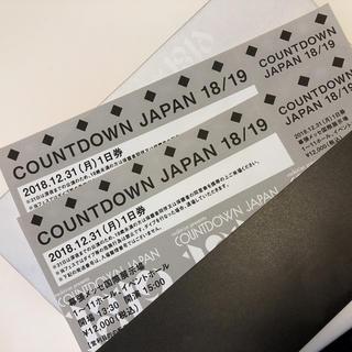 カウントダウンジャパン チケット(音楽フェス)