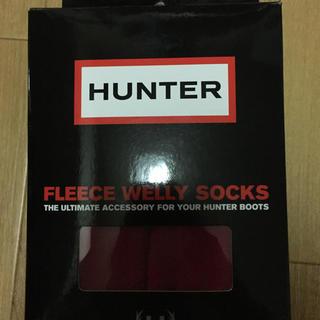 ハンター(HUNTER)のHUNTER レインブーツ用靴下(ソックス)