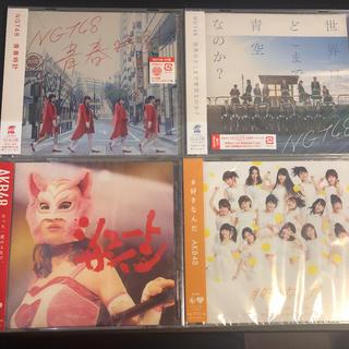 AKB48 NGT48 CD 新品 4枚セット