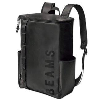 ビームス(BEAMS)のsmart スマート2018年 11月号 BEAMS付録(バッグパック/リュック)