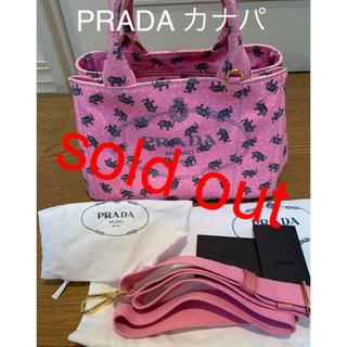 b590e71d469e 63ページ目 - プラダ トートバッグの通販 10,000点以上   PRADAを買う ...