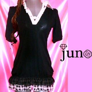 グラマラスジェーン(GLAMOROUS JANE)のグラマラスジェーン 裾 フリル スキッパー ワンピース 半袖 黒 ピンク 配色(ミニワンピース)