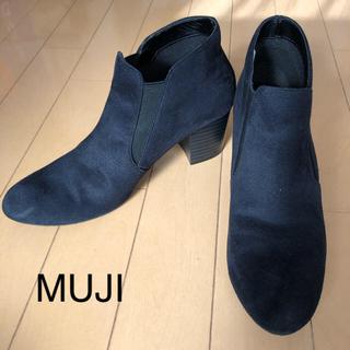 ムジルシリョウヒン(MUJI (無印良品))の無印良品 美品 サイドゴアブーティ レディース スエード ブーツ(ブーツ)