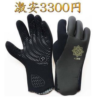 オニール(O'NEILL)の鬼怒川  TABIE REVO Glove K39 3mm 完全防水タイプ(サーフィン)