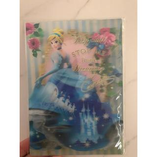 ディズニー(Disney)のシンデレラ3Dポストカード(写真/ポストカード)