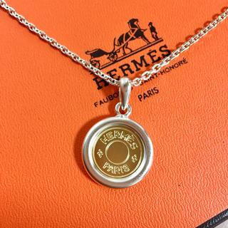 エルメス(Hermes)の正規品 エルメス ネックレス セリエ ゴールド シルバー コンビ コイン 金 銀(ネックレス)