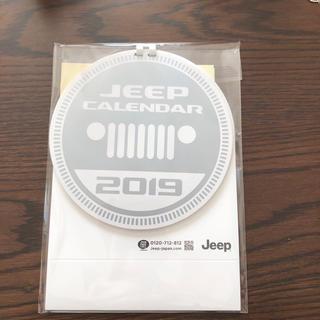 ジープ(Jeep)のJeep 卓上カレンダー ステッカー2枚付き(カレンダー/スケジュール)