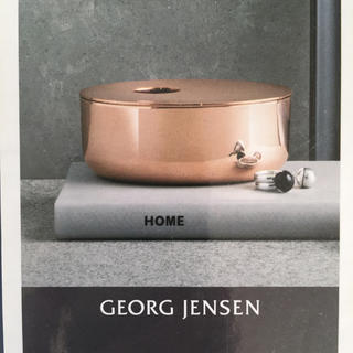 ジョージジェンセン(Georg Jensen)のGeorge Jensen コンテナ(容器)