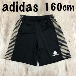 アディダス(adidas)の160 adidas 男の子 ショーパン 半パン サッカーパンツ(パンツ/スパッツ)