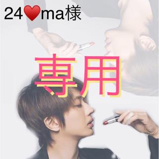 トリプルエー(AAA)の24♥ma様専用(タオル)