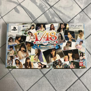 エーケービーフォーティーエイト(AKB48)のAKB48 PSPソフト セット(携帯用ゲームソフト)