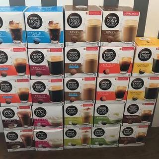 ネスレ ドルチェグスト カプセル 24箱 珈琲 コーヒー  ブレンド カフェオレ(コーヒー)