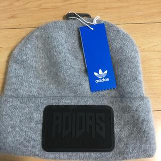 アディダス(adidas)のadidas ニットキャップ(ニット帽/ビーニー)