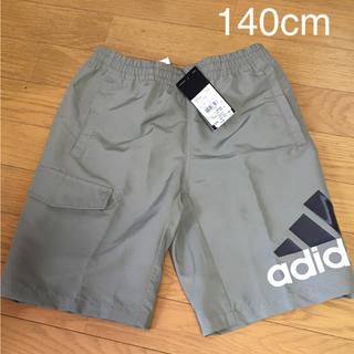 アディダス(adidas)の新品  アディダス 男の子 ショートパンツ(パンツ/スパッツ)