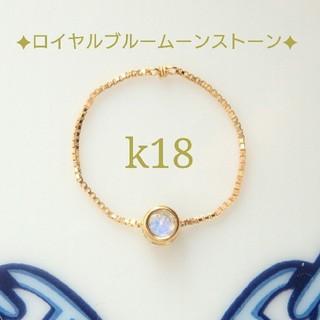 リリィ様☆専用ページ(1/2発送)(リング(指輪))