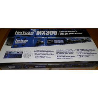 Lexicon MX300 Stereo Reverb機(エフェクター)