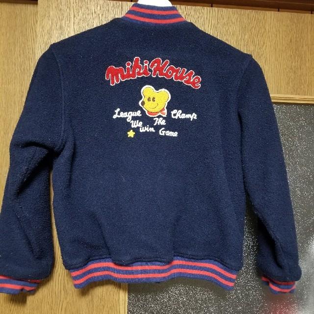 mikihouse(ミキハウス)のミキハウス ジャンパー キッズ/ベビー/マタニティのキッズ服 男の子用(90cm~)(ジャケット/上着)の商品写真