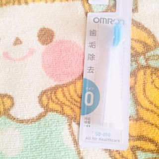 オムロン(OMRON)のオムロン 音波式電動歯ブラシ ダブルメリット(歯ブラシ/デンタルフロス)
