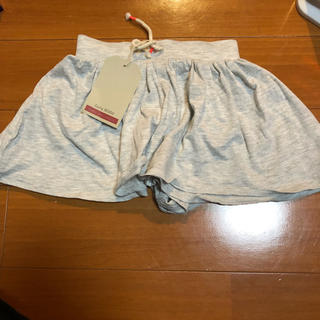 ザラ(ZARA)のZARA GIRLS キュロットスカート(スカート)