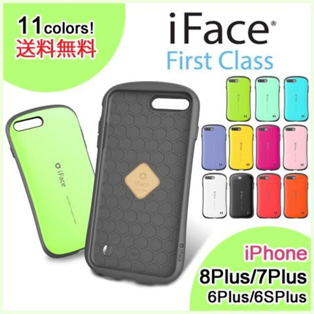 iphone6splus iphone7plus ケース | iFace iPhone First Class PASTEL Classの通販 by 菜穂美@プロフ要重要|ラクマ