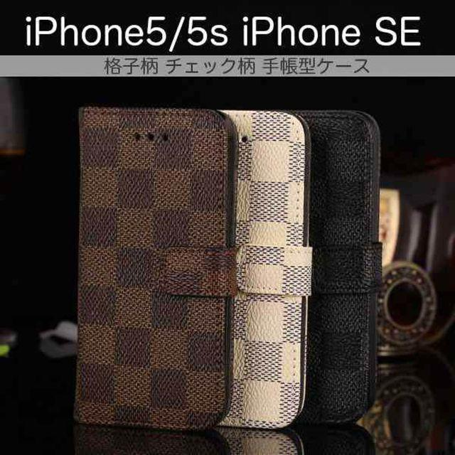 burberry iphone8plus カバー 中古 | ◆大人気◆ iPhoneケース、Androidケース 手帳型の通販 by 菜穂美@プロフ要重要|ラクマ