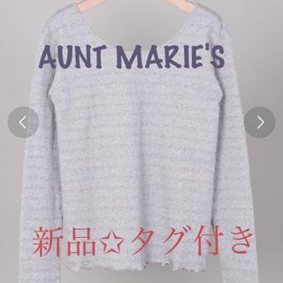 アントマリーズ(Aunt Marie's)のアントマリーズ  カットソー(カットソー(長袖/七分))