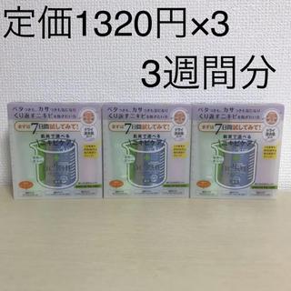 ネクア(ne'kur)のドライ混合肌♡新品 ネクア 薬用アクネ トライアルキット (サンプル/トライアルキット)