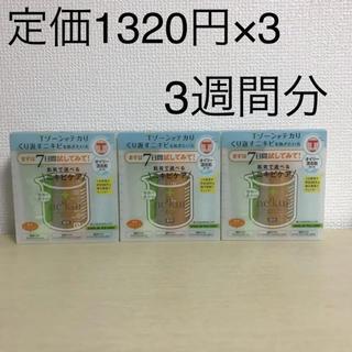 ネクア(ne'kur)のオイリー混合肌♡ネクア 薬用アクネ トライアルキット(サンプル/トライアルキット)
