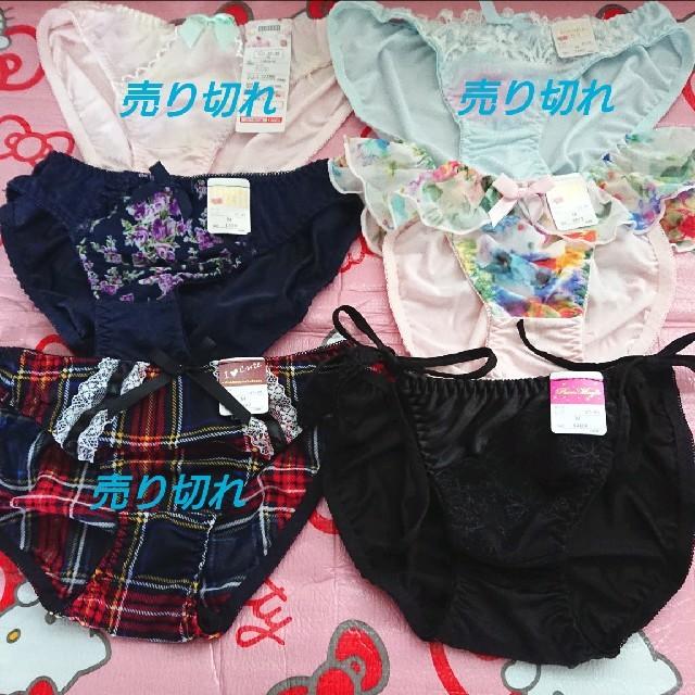 しまむら(シマムラ)の新品 レディース ショーツ 6枚セット♥️Mサイズ しまむら レディースの下着/アンダーウェア(ショーツ)の商品写真