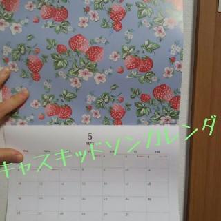 キャスキッドソン(Cath Kidston)の即日発送可能。キャスキッドソン カレンダー2019(In Red 付録)(カレンダー/スケジュール)