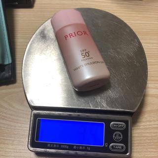 プリオール(PRIOR)の8264様専用☆プリオールおしろい美白乳液(化粧下地)