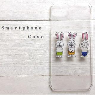 うさぎ  スマホケース  iPhone8  全機種対応(スマホケース)