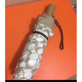 コーチ(COACH)の本物コーチベージュ×白シグネイチャーの折りたたみ傘 訳あり (傘)