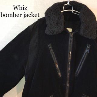 ウィズ(whiz)の美品 ウィズ WHIZ LIMITED ボンバージャケット ボア アウター L(ブルゾン)