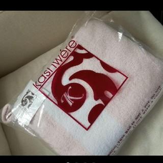 カシウエア(kashwere)の新品未使用 カシウエア ブランケット(毛布)