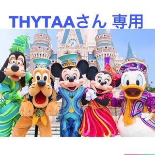 ディズニー(Disney)のTHYTAAさん 専用(スタンドミラー)