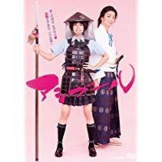 アシガール DVD BOX(TVドラマ)