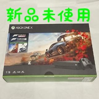 エックスボックス(Xbox)のXboxOneXForzaHorizon4ForzaMotorsport7同梱版(家庭用ゲーム本体)