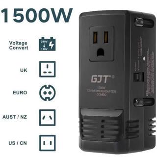 海外旅行用変圧器1500W ハイパワー220V to 100V±10% に変換(変圧器/アダプター)
