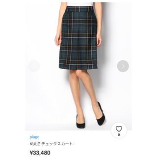 プラージュ(Plage)のplage KULE チェックスカート(ひざ丈スカート)