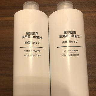 ムジルシリョウヒン(MUJI (無印良品))の敏感肌用 薬用美白化粧水 高保湿タイプ(化粧水 / ローション)