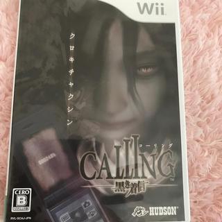 ハドソン(HUDSON)のCALLING 〜黒き着信〜(家庭用ゲームソフト)