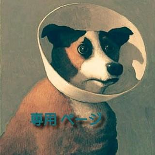シロ(shiro)のshiro 亜麻ネイルカラー 7E01 ヌーディーピンク 7D03 ブルー(マニキュア)